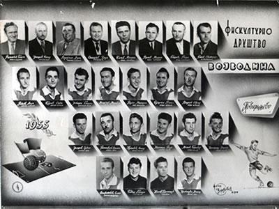 slika-iz-1955